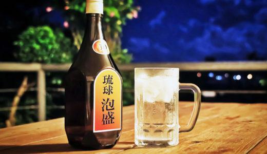What is 泡盛 Awamori ? (1)