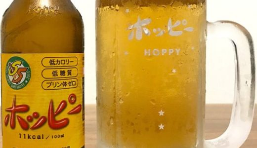 Know more 'Hoppy' good with Shochu(1)