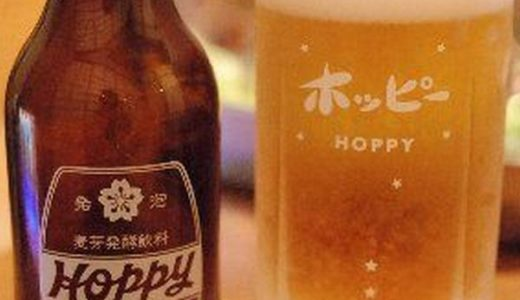 Know more 'Hoppy' good with Shochu(2)