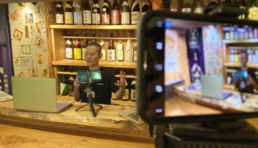 Glocal BAR Vibes Online Bartender sevice