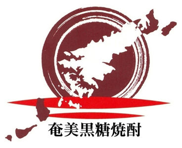 GI Shochu in Japan ver. 3