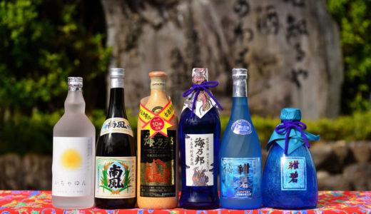 GI Shochu in Japan ver. 5