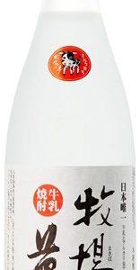 Milk shochu !!