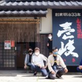 Iki 壱岐 shochu event on 1st / July (Japan time) with Iki 壱岐shochu's day!!
