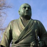 Old special history about Shirakane-syuzo